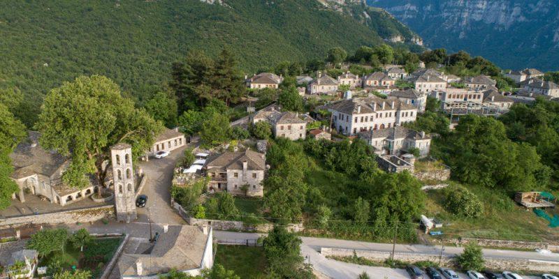 Χωριά