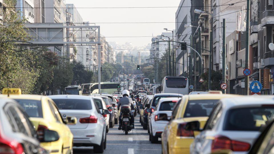 Αυτοκίνητα στην Αθήνα
