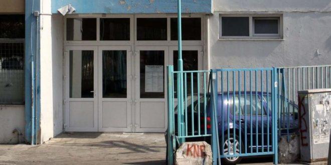 Σχολείο Καβάλα