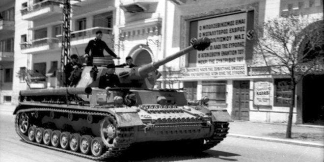 Κατάσκοποι και δωσίλογοι στην κατοχική Θεσσαλονίκη